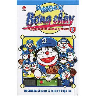 Doraemon Bóng Chày (Phiên Bản Mới) - Tập 2