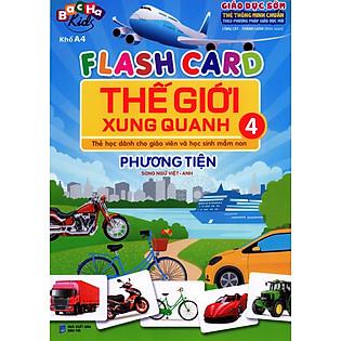 Flashcard Thế Giới Xung Quanh 4 - Phương Tiện