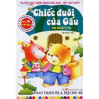 Truyện Ngụ Ngôn Song Ngữ Anh - Việt Hay Nhất - Chiếc Đuôi Của Gấu (Tái Bản 2014)