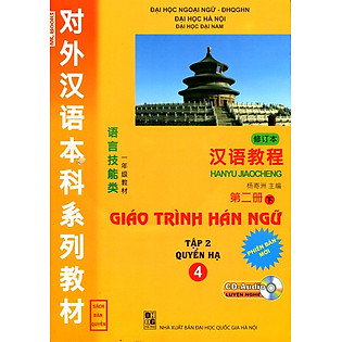 Giáo Trình Hán Ngữ Tập 2 (Quyển Hạ 4 - Kèm CD)