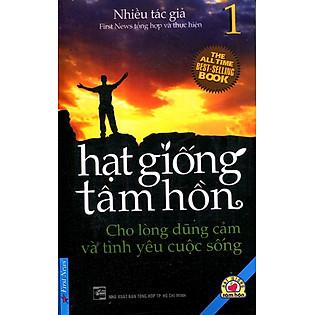 Hạt Giống Tâm Hồn 1 - Cho Lòng Dũng Cảm Và Tình Yêu Cuộc Sống (Kèm CD)