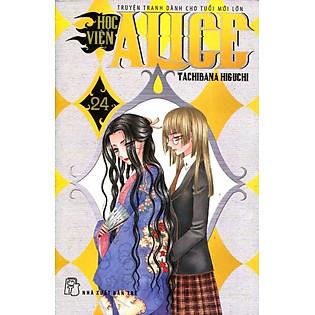 Học Viện Alice - Tập 24