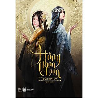 Hồng Nhan Loạn (Tập 1)