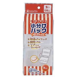 Bộ 8 Hộp Chia Thức Ăn Chuchu Baby (120Ml)
