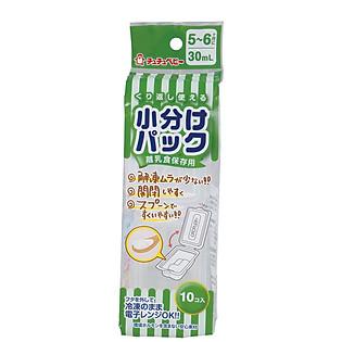 Bộ Chia Thức Ăn Chuchu Baby (30Ml X 10 Hộp)