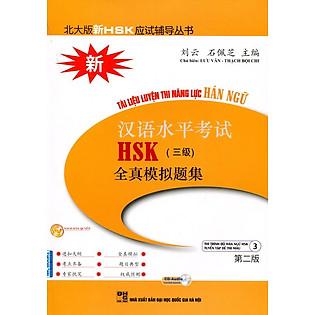 """""""Tài Liệu Luyện Thi Năng Lực Hán Ngữ HSK (Tập 3) - Nguyên Bản Tiếng Trung, Kèm CD"""""""