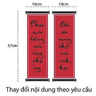 Decal Dán Tường Ninewall Trang Trí Tết HT205