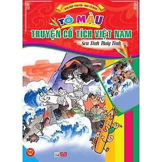 Tô Màu Truyện Cổ Tích Việt Nam - Sơn Tinh Và Thủy Tinh