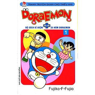 Doraemon Plus - Tập 1 (Ấn Bản Kỷ Niệm 25 Năm)