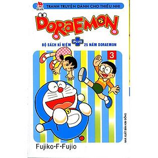 Doraemon Plus - Tập 3 (Ấn Bản Kỷ Niệm 25 Năm)