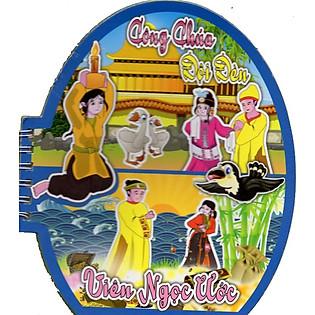 Tranh Truyện Cổ Tích Việt Nam: Công Chúa Đội Đèn - Viên Ngọc Ước
