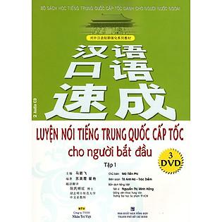 Luyện Nói Tiếng Trung Quốc Cấp Tốc Cho Người Bắt Đầu (Tập 1) (Kèm 2 CD)