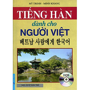 Tiếng Hàn Dành Cho Người Việt (Không CD)