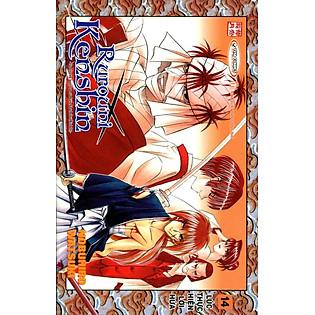 Rurouni Kenshin (Tập 14)