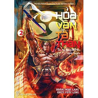 Hỏa Vân Tà Thần (Tập 2)