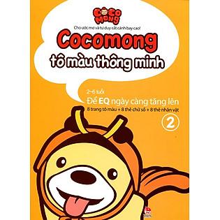 Cocomong - Tô Màu Thông Minh (Tập 2)