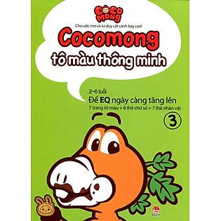 Cocomong - Tô Màu Thông Minh (Tập 3)