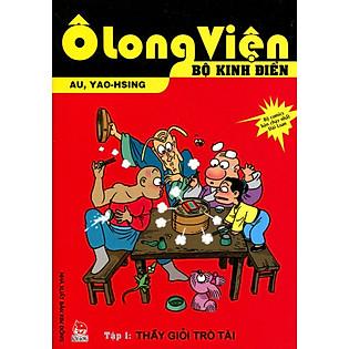 Ô Long Viện - Bộ Kinh Điển (Tập 1): Thầy Giỏi Trò Tài
