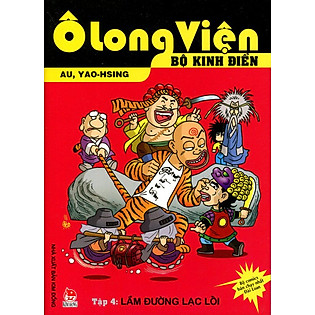 Ô Long Viện - Bộ Kinh Điển (Tập 4): Lầm Đường Lạc Lối