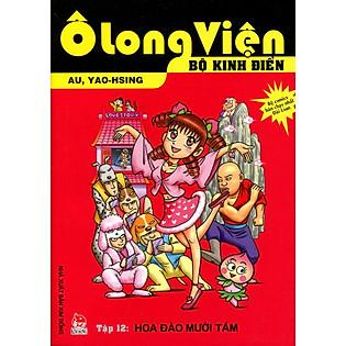 Ô Long Viện - Bộ Kinh Điển (Tập 12): Hoa Đào Mười Tám