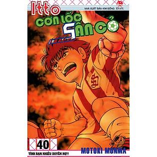 Itto - Cơn Lốc Sân Cỏ (Tập 40)