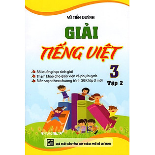 Giải Tiếng Việt Lớp 3 (Tập 2) (Tái Bản 2015)