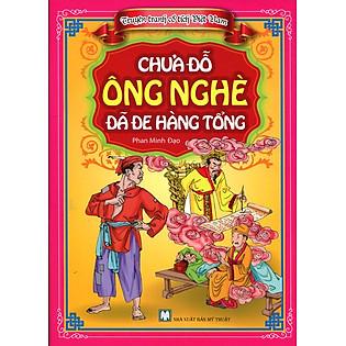 Truyện Tranh Cổ Tích Việt Nam - Chưa Đỗ Ông Nghè Đã Đe Hàng Tổng