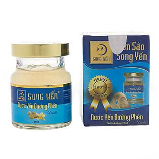 Nước Yến Đường Phèn Vanilla Song Yến - NYV1 (Lọ 70Ml)
