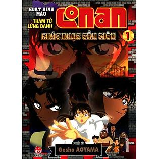 Thám Tử Lừng Danh Conan (Tập 1) - Khúc Nhạc Cầu Siêu