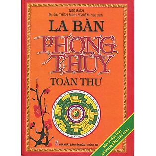 La Bàn Phong Thủy Toàn Thư