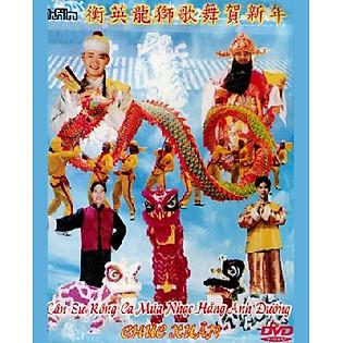 Lân Sư Rồng HAD - Thần Tài Đến 98 (DVD)