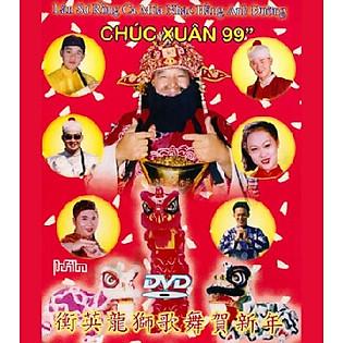 Lân Sư Rồng 99 (DVD)