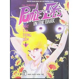 Purple Eyes In The Dark (Mắt Tím Trong Đêm) - Tập 1