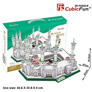 Mô Hình Giấy Cubic Fun: Masjid AL-Haram [Mc178h]