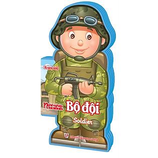 Nghề Nghiệp Em Yêu - Bộ Đội (Soldier)