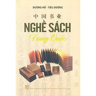 Nghề Sách Trung Quốc