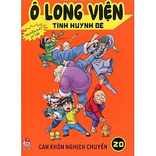 Ô Long Viện Tình Huynh Đệ - Tập 20