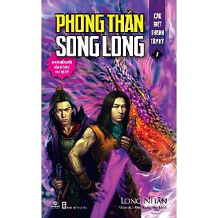 Phong Thần Song Long - Tập 7 : Cáo Biệt Thành Tây Kỳ