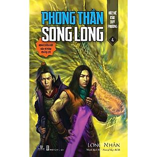 Phong Thần Song Long - Tập 4: Độc Kế Của Quỷ Phương