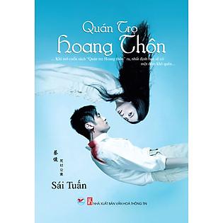 Quán Trọ Hoang Thôn (2013)