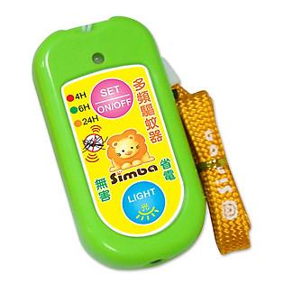Hộp Đèn LED Chống Muỗi Điều Chỉnh Đa Tần Simba S9304