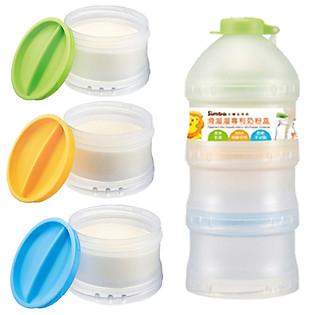 Hộp Chia Sữa 4 Ngăn Simba S9943