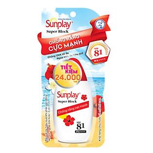 Sữa Chống Nắng Sunplay Super Block SPF81 (70G)