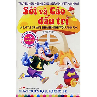Truyện Ngụ Ngôn Song Ngữ Anh - Việt Hay Nhất - Sói Và Cáo Đấu Trí