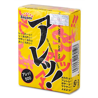 Bao Cao Su Sagami Are Are - Hộp 5 Bao