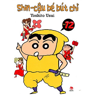 Shin - Cậu Bé Bút Chì (Tập 12 - Tái Bản)