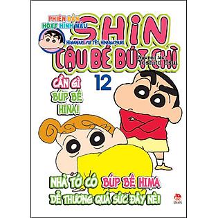 Shin - Cậu Bé Bút Chì (Hoạt Hình Màu) - Tập 12