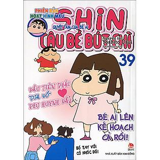 Shin - Cậu Bé Bút Chì (Tập 39) (Tái Bản 2015)