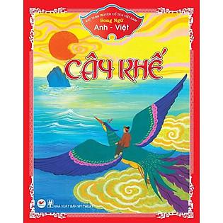 Song Ngữ Anh - Việt: Cây Khế