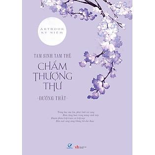 Artbook Tam Sinh Tam Thế Chẩm Thượng Thư